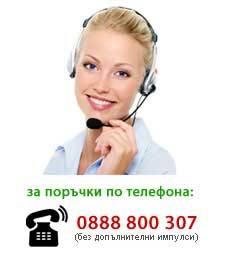 телефони за поръчка